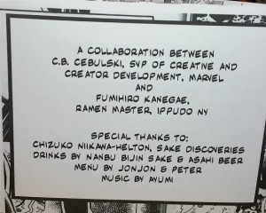 The Acknowledgements for this collaboration to occur!